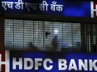 HDFC खाताधारकों के लिए बड़ी खबर, नहीं इस्तेमाल कर पाएंगे मोबाइल बैंकिंग एप