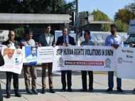 पाकिस्तान के अत्याचार और शोषण के खिलाफ सड़क पर उतरे सिंधी समुदाय के  लोग