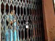 दबंगों की दबंगई, महिला समेत परिवार को घर के अंदर बनाया बंधक