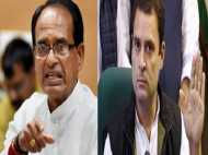 राहुल के लिए मुसीबत बना सीएम के बेटे पर आरोप लगाना, 3 नवंबर को कोर्ट में पेश होने का आदेश