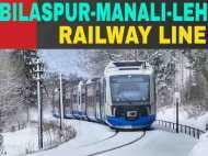 हिमाचल प्रदेश: अब चीन सीमा तक होगी भारतीय रेलवे की पहुंच, 3 हजार मीटर की ऊचाई पर बनेगा इसका पुल