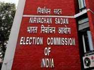 मध्य प्रदेश में मतदान की ड्यूटी के लिए स्वीपर, चपरासियों को बना दिया गया पीठासीन अधिकारी
