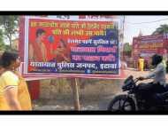 करवा चौथ के माध्यम से यूपी पुलिस ने पत्नियों से की अपने पतियों से ये काम कराने की अपील