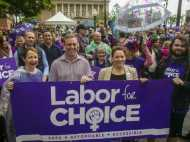 ऑस्ट्रेलिया के क्वींसलैंड में अब गर्भपात अपराध के दायरे से बाहर, पांच दशकों से चल रहा था आंदोलन