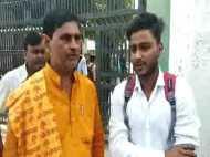 यूपी: भारत माता की जय व वंदे मातरम को लेकर छात्रों पर हुआ हमला, प्रिंसिपल पर लगे हमले के आरोप