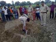 यूपी: तालाब किनारे जिंदा मोर्टार मिलने से गांव में हड़कंप, अब सेना करेगी जांच