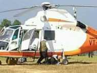 VIDEO: मिजोरम में चुनाव प्रचार के लिए पहुंचे अमित शाह, हेलीकॉप्टर से उतरते समय गिरे