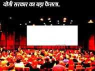 यूपी में फिल्म देखने वालों को खुशखबरी, योगी सरकार ने कैबिनेट मीटिंग में दे दी अब ये राहत