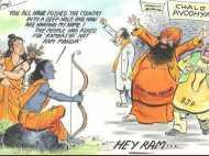 'राम मंदिर नहीं, राम राज्य चाहिए' : राज ठाकरे ने बनाया कार्टून, भाई उद्धव और BJP पर साधा निशाना
