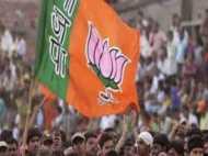 मध्य प्रदेश चुनाव: बीजेपी उम्मीदवारों की तीसरी सूची निकली फर्जी, पार्टी की आधिकारिक सूची का इंतजार