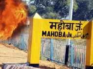 यूपी:  8 दिन से जल रही रहस्यमयी आग ने मचाया तांडव, अज्ञात शक्ति होने का लोगों ने किया दावा