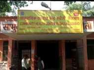 यूपी: अयोध्या से 14 कोसी परिक्रमा पूरी कर लौट रहे श्रद्धालुओं की सड़क हादसे में हुई मौत