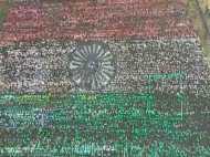 राजस्थान: अधिक संख्या में हो मतदान, इसलिए हजारों स्कूली बच्चों ने बनाया अनूठा तिरंगा, वीडियो