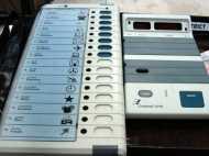 ईवीएम में वोट डालने के बाद 7 सेकेंड तक दिखेगा,  किसे डाला है आपने वोट