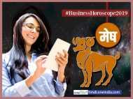 Mesh (Aries) Business Horoscope 2019: मेष वालों के लिए बढ़िया वक्त