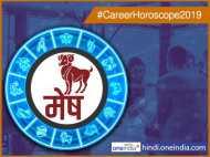 Mesh (Aries) Career Horoscope 2019: मेष वाले थोड़ा संभलकर रहें