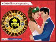 Vrishabh (Taurus) Love Horoscope 2019: वृषभ वालों की मस्त रहेगी लव-लाइफ