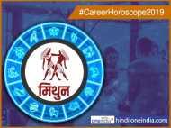 Mithun (Gemini) Career Horoscope 2019: मिथुन को मिलेंगे बढ़िया मौके