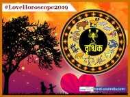 Dhanu (Sagittarius) Love Horoscope 2019: पूरे साल धनु पर मेहरबान प्यार