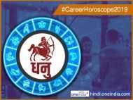 Dhanu (Sagittarius) Career Horoscope 2019: धनु के लिए शानदार रहेगा ये साल