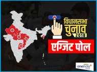 Exit Polls 2018: क्या कहते हैं एग्जिट पोल, पांच राज्यों में किसकी बन रही सरकार