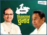 मध्य प्रदेश की वे सीटें जहां जीत और हार का अंतर 2000 वोटों से भी रहा कम
