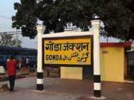 गोंडा: प्राचीन शिव मंदिर की खुदाई के दौरान मिले नर कंकाल, पढ़िए