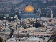 अब ऑस्ट्रेलिया ने पश्चिमी जेरूशलम को दी इजरायल के राजधानी के तौर पर मान्यता, लेकिन दूतावास रहेगा तेल अवीव में
