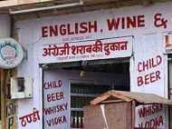 राजस्थान चुनाव में वोटिंग से पहले मतदाताओं को नशे का डोज! पकड़ी गई 1080 पेटी शराब