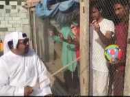 VIDEO: फुटबॉल मैच से पहले भारतीय फैंस को किया पिंजरे में कैद, UAE के सपोर्ट में लगवाए नारे