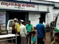 टीकमगढ़ : अस्पताल में जड़ा मिला ताला, जननी एक्सप्रेस में करवाना पड़ा प्रसव