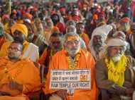 राम मंदिर निर्माण आंदोलन पर बंटते दिख रहे हैं हिन्दू