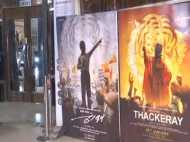 Thackeray Release: शिवसेना ने सूरत में बुक किया पूरा सिनेमा हॉल