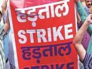 उत्तराखंड: आज और कल कई बैंकों में लटके मिलेंगे ताले, श्रमिक संगठनों ने किया हड़ताल का ऐलान