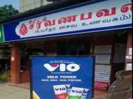 चेन्नई: सरवणा भवन समेत कई नामी रेस्तरां पर आयकर विभाग के छापे