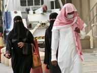 सऊदी में महिलाओं पर नजर रखने के लिए Apple और Google ने बनाया ऐप