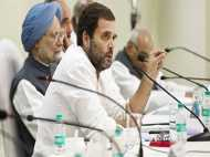 सीमा पर तनाव के बीच कांग्रेस वर्किंग कमेटी की अहमदाबाद में कल होने वाली बैठक टली