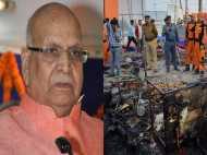 प्रयागराज कुंभ मेले में बिहार के राज्यपाल लालजी टंडन के टैंट में लगी आग, मचा हड़कंप