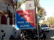 जयपुर पुलिस के एक और कांस्टेबल ने दी जान, पांच दिन में दूसरा मामला