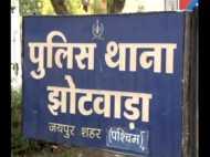जयपुर पुलिस के कांस्टेबल ने दी जान, तीन साल पहले इसे एसीबी ने किया था ट्रेप