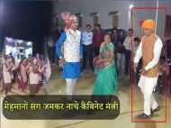 बेटे की शादी में छात्राओं को बुलवाया, फिर मेहमानों संग जमकर नाचे कैबिनेट मंत्री, गरबा का वीडियो वायरल