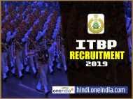 ITBP में नौकरी का मौका, कांस्टेबल के पदों पर निकली भर्ती