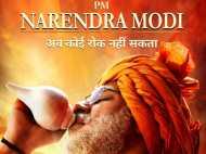 बॉयोपिक 'पीएम नरेंद्र मोदी':  PM Narendra Modi आ रहे हैं दोबारा, अब कोई रोक नहीं सकता