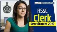 HSSC Recruitment 2019: क्लर्क के 4858 पदों पर भर्ती, जल्द करें आवेदन