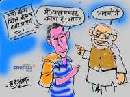 कार्टून: पीएम मोदी और बेयर ग्रिल्स में जब सामने आई ये कॉमन बात