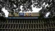 LIC पॉलिसी धारकों के जरूरी खबर, सुप्रीम कोर्ट से कंपनी को मिली बड़ी राहत