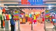 कैरी बैग के लिए ग्राहक से लिए 18 रुपए, बिग बाजार पर 11 हजार का फाइन