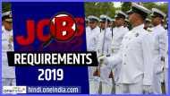 Indian Navy Recruitment 2019: नेवी में सेलर के 2700 पदों पर वैकेंसी