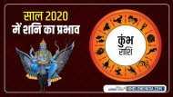 Saturn Horoscope 2020 : कुंभ वाले रहें सावधान