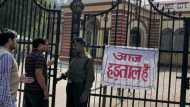 आज भारत बंद: बैंकों में कामकाज ठप, 25 करोड़ लोग शामिल, सरकार ने जारी की चेतावनी, जानिए 10 बड़ी बातें